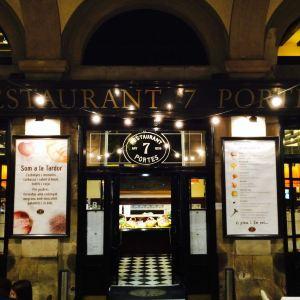 Restaurant 7 Portes旅游景点攻略图