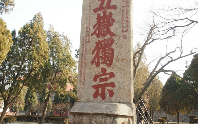 泰山游记201402