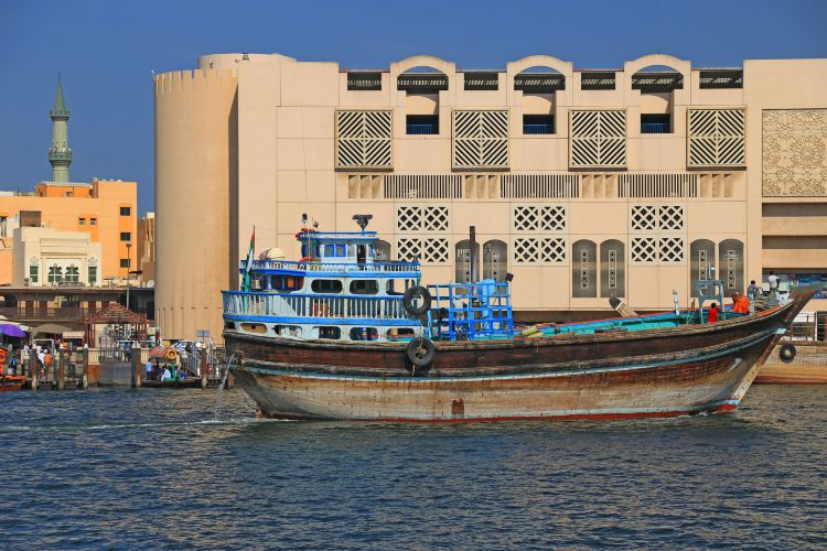 Dubai Creek3