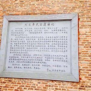 景德镇民窑博物馆旅游景点攻略图