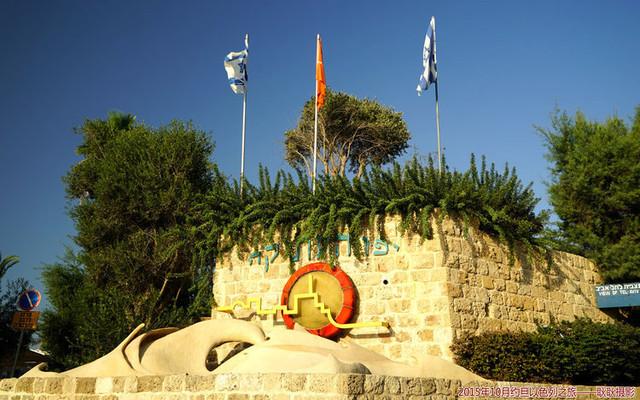 【 以色列 · 雅法古城的老街 】——约旦以色列之旅(14)