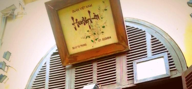 Huong Lai Restaurant1