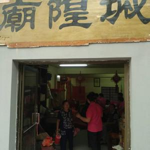 青浦区游记图文-一次说走就走的郊游 (一)——体验古老的商榻民俗