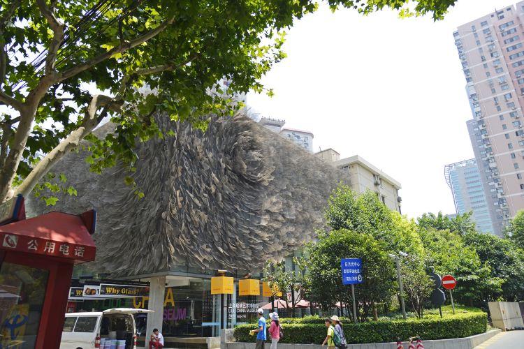 Liuli China Museum1