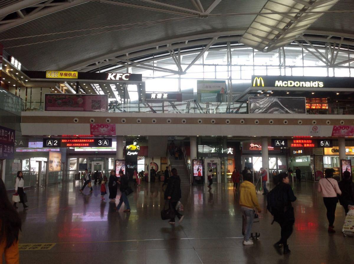 Hotels Near Beijing South Railway Station