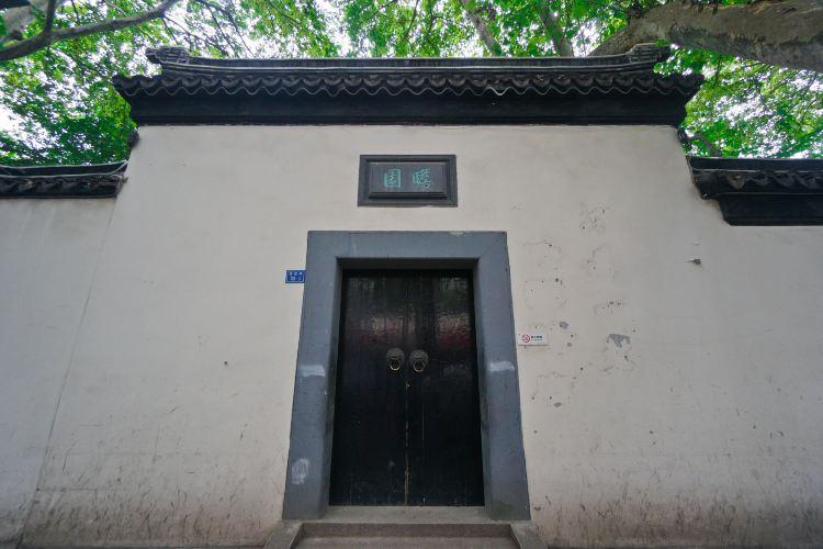 瞻園・太平天国歴史博物館1