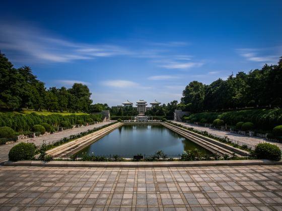 The Yuhua Terrace Martyr's Cemetery