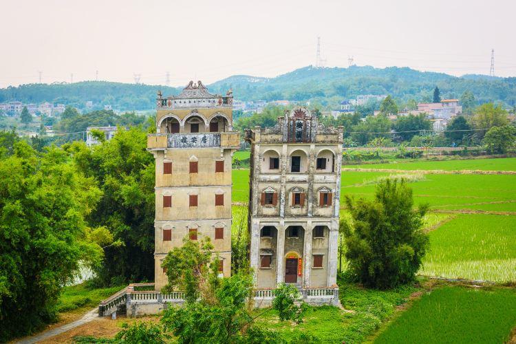 Watchtower Group of Zili Village1