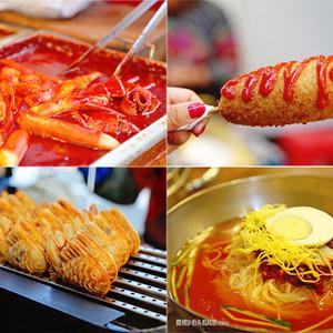庆尚南道游记图文-韩国釜山】逛吃逛吃 从老市场开始