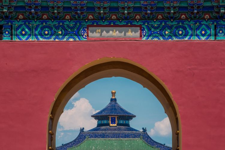 Temple of Heaven3