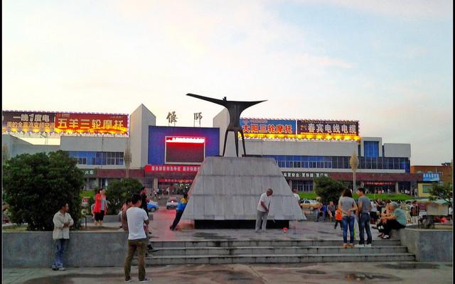 中原河南:偃师二里头