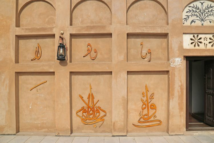 Sheikh Obaid bin Thani House4