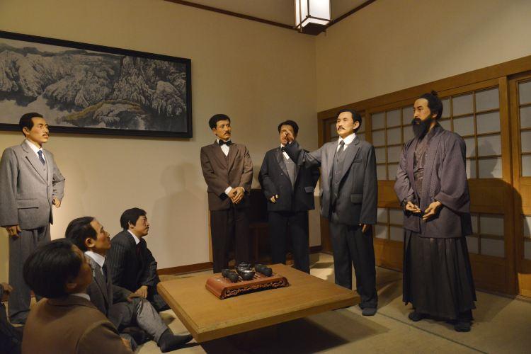 신해혁명박물관2