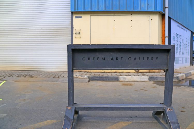 Green Art Gallery1