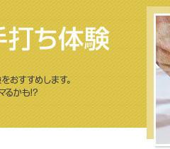 [日本游记图片] 从东京爱情故事追溯到西日本秘境之旅