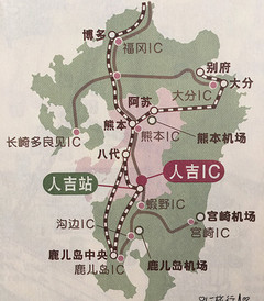 [福冈游记图片] 【日本】火车梦乐园——日本九州列车之旅