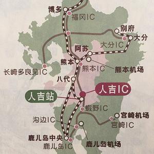 熊本县游记图文-【日本】火车梦乐园——日本九州列车之旅