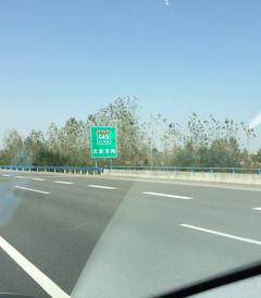 [林州游记图片] 武汉出发,国庆自驾郭亮村、红旗渠、皇城相府游记