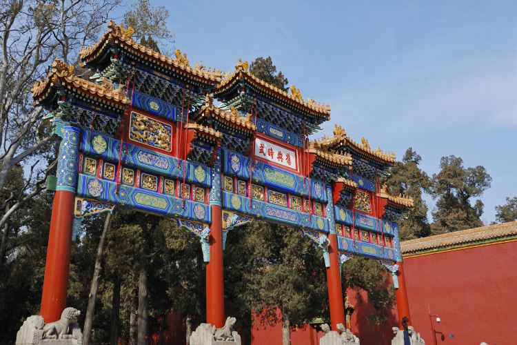 Jingshan Park1