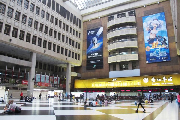 Taipei Station2
