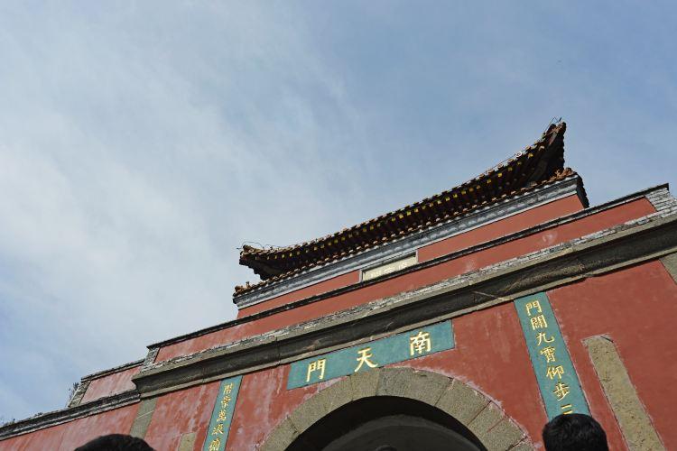 Nantian Gate