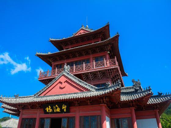 劉公島博覽園