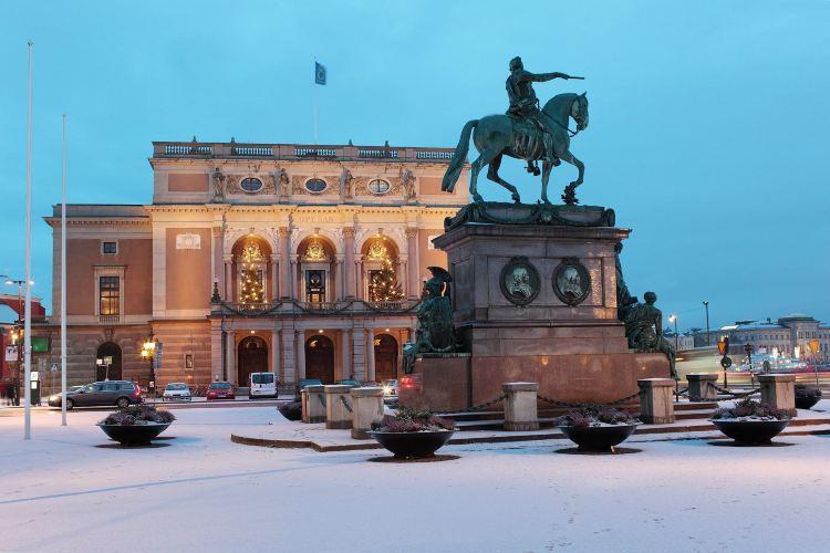 Gustaf Adolf's Square1