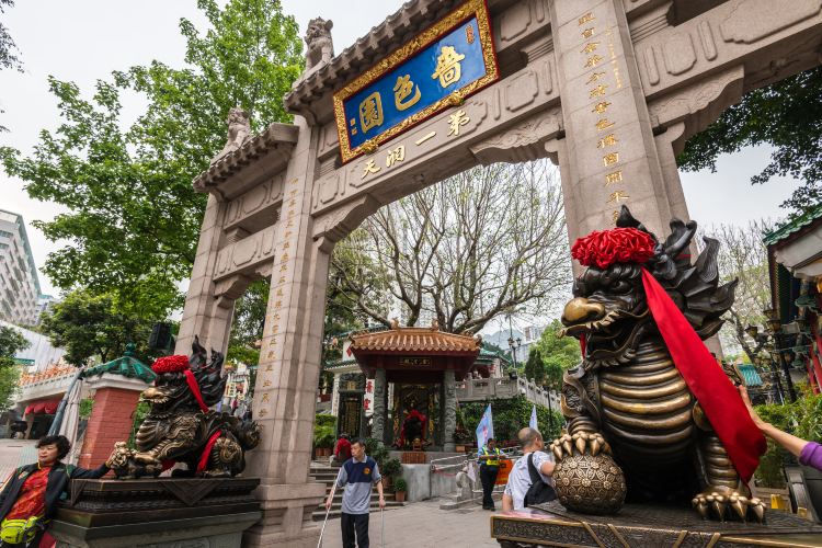 Wong Tai Sin Temple1