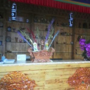 梅朵赛钦茶艺园旅游景点攻略图