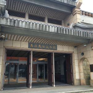 马祖故事馆旅游景点攻略图