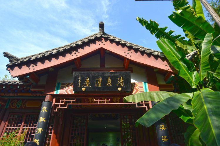 Baotu Spring Park4