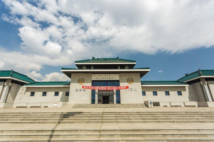 烏蘭夫紀念館3