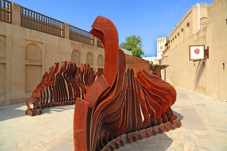 Al Serkal Cultural Foundation1