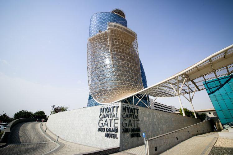 Capital Gate4