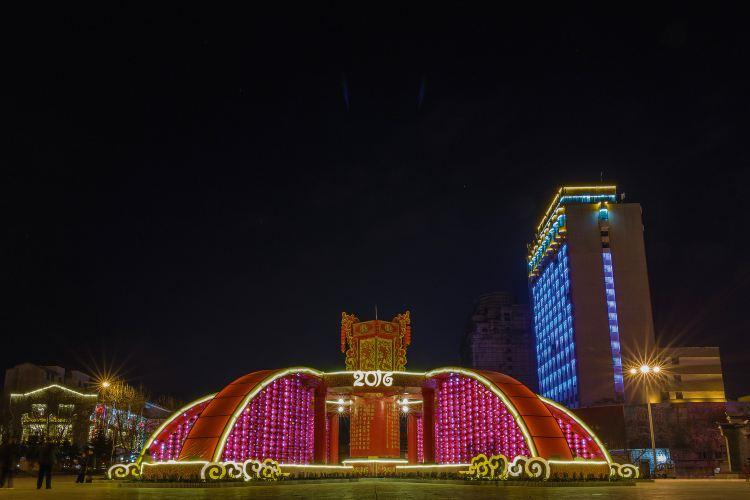 Baling Square1