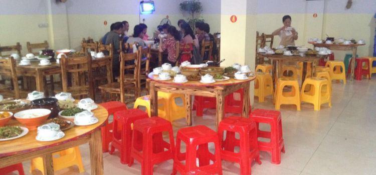 苗家土菜館3