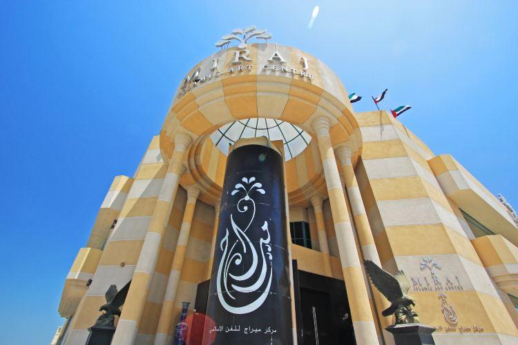 Miraj Islamic Art Centre1