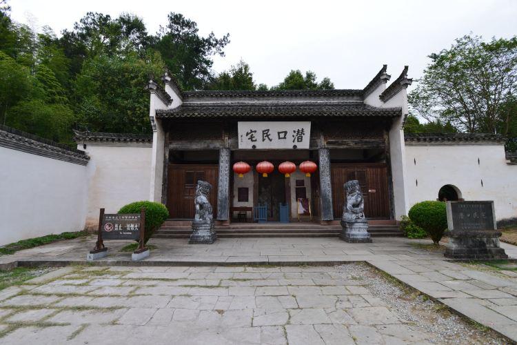 潛口民宅博物館4