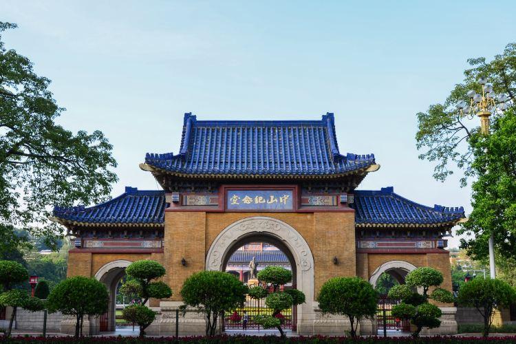 Sun Yat-Sen Memorial3