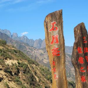 泸水游记图文-疗伤之旅,不去丽江不去大理,它的名字叫丙中洛(春节前后云南最应景的自助游线路)