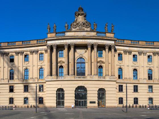 베를린 훔볼트 대학교