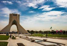 德黑兰惬意一日游