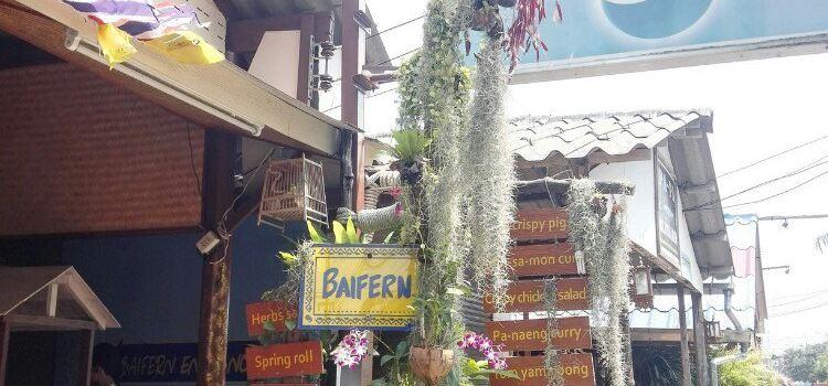 Baifern Restaurant3
