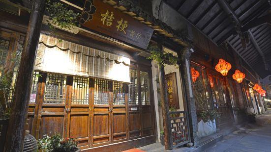 Zhou Zhuang Hua Jian Tang Jie Geng Restaurant