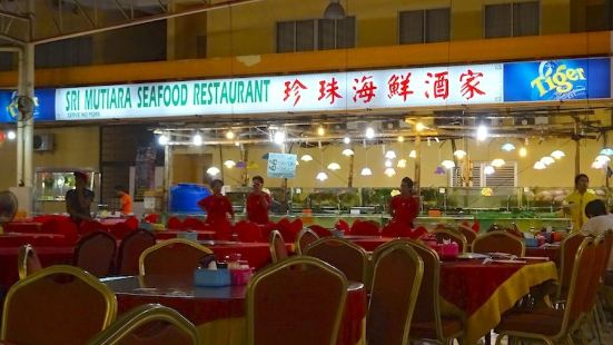 Sri Mutiara Seafood Restaurant