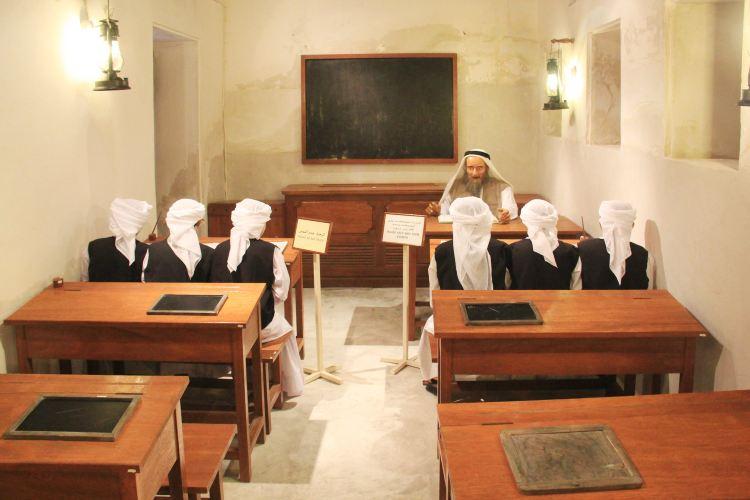 알 아흐마디야 학교2