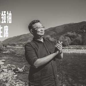 黑水游记图文-#金主席的川西高原写真处女作# 神秘黑水 彩林冰川 5日自驾