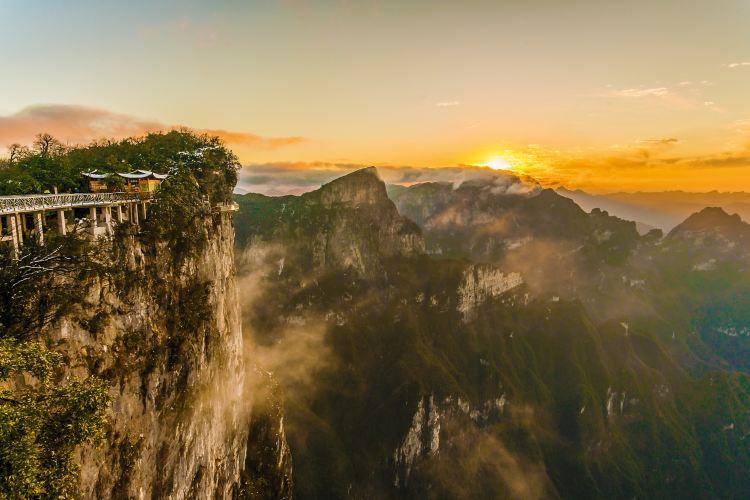 天門山國家森林公園1