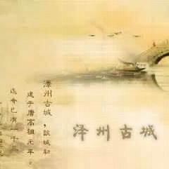 [临汾游记图片] 晋陕峡谷-西夏王朝与北宋的裂痕