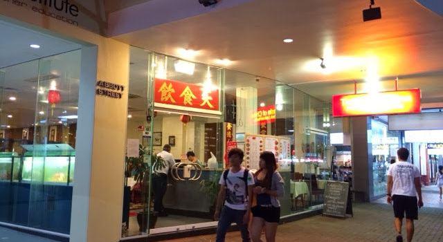 Taste Of China Restaurant1